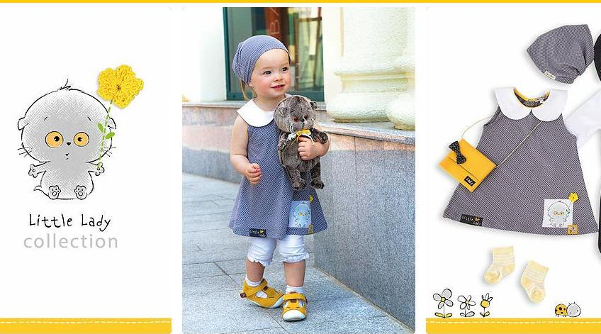 Новый бренд качественной и стильной одежды для деток до 1,5 лет от озорного котенка Басика! Акция! Только первый сбор оргсбор по постоплате 13%.