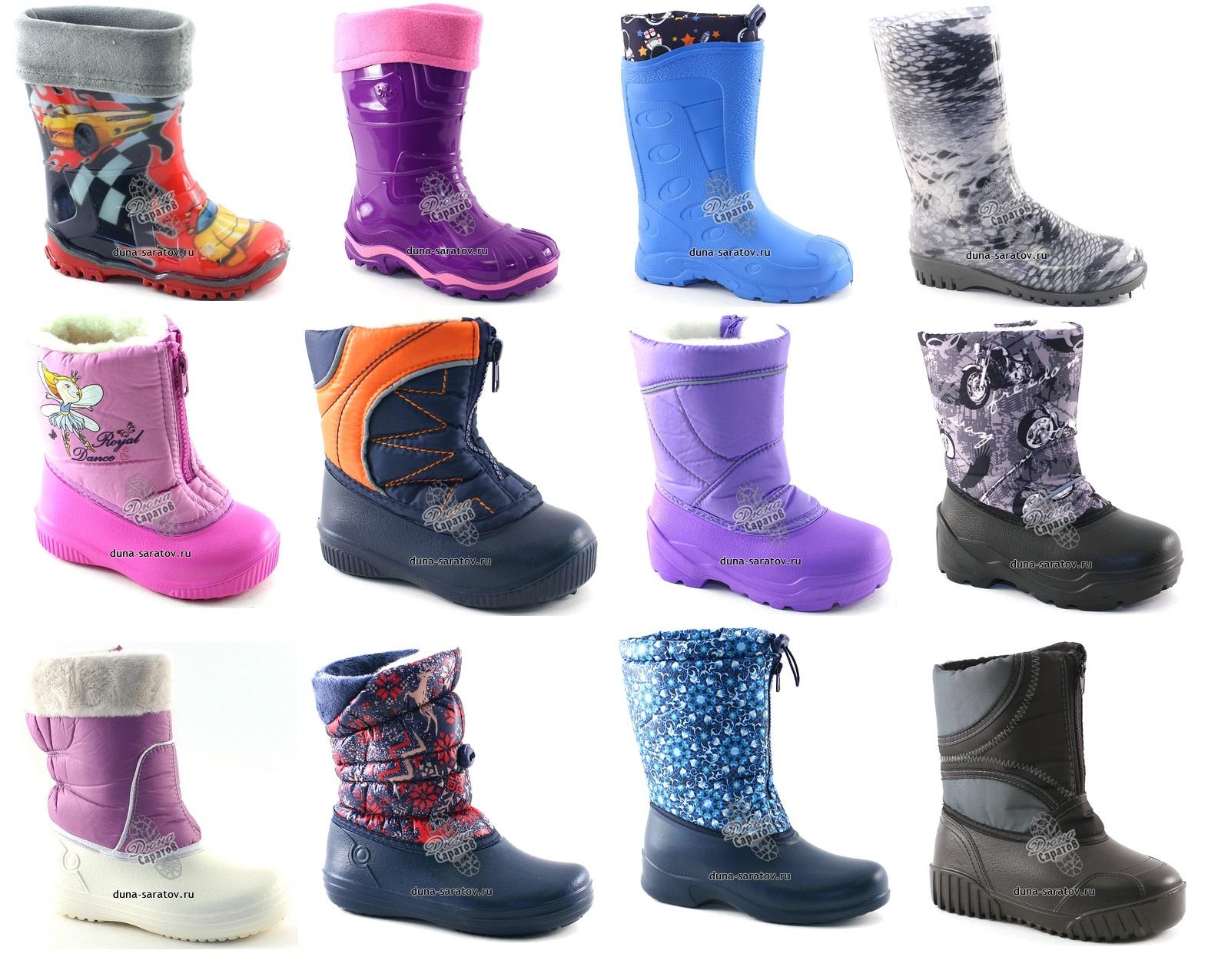 Обувь ПВХ, ЭВА - для всей семьи 8. Дутики, сапоги, галоши, сланцы. Школьная обувь - туфли, балетки, ботинки, кеды, кроссовки. Низкие цены!