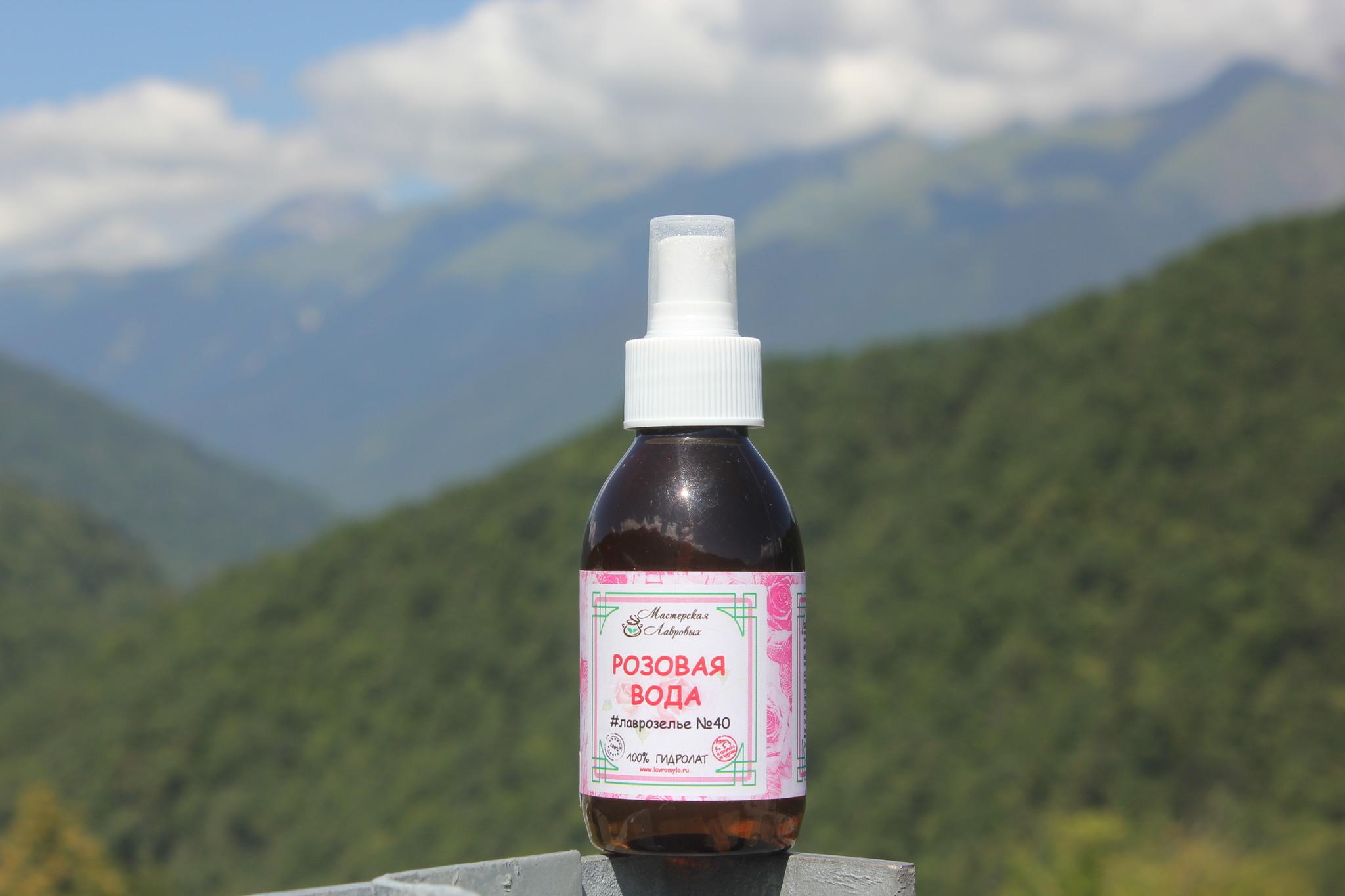 Потенциальный пристрой натуральных средсв по уходу за лицом. Новинки - гидролат ванили, винограда, розы.