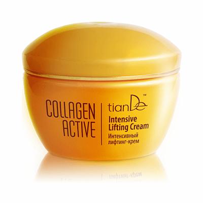 ����������� �������-���� Collagen Active �������� ������������� ������!