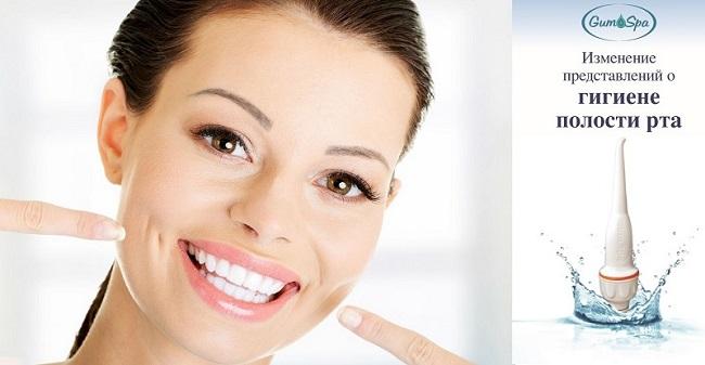 Ирригаторы Gum Spa. Нужны всем для лучшей очистки зубов и профилактики заболеваний полости рта! Когда зубная щетка не справляется.