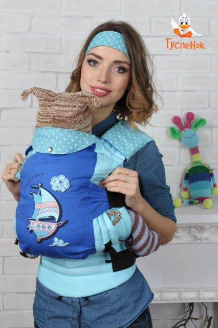 Эргономичные рюкзаки и слинги Гуслёнок. СТОП 18-го сентября