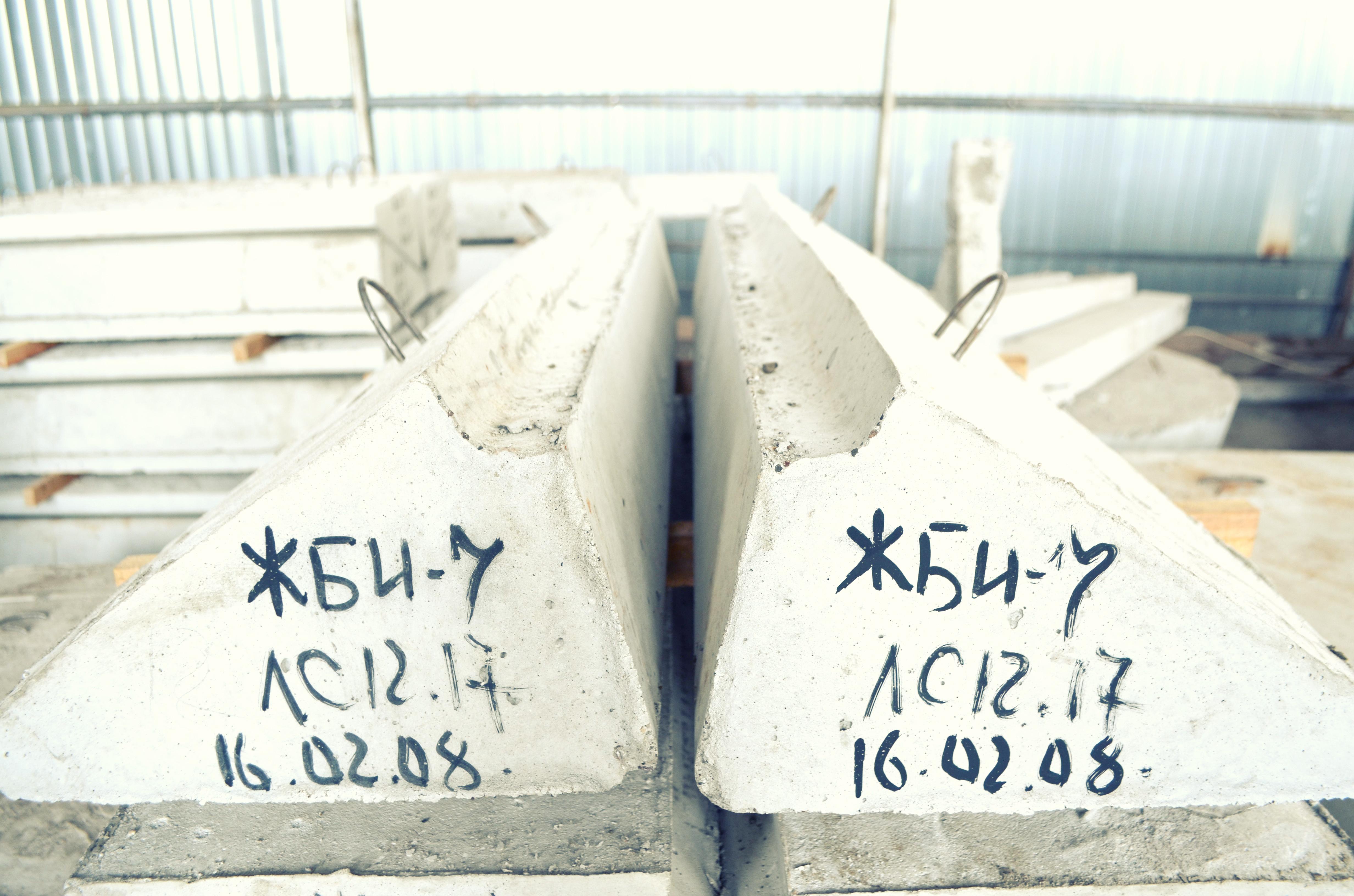 Закупили НОВЫЕ ФОРМЫ для заливки лестничных ступеней, теперь длина ступени возможно не до 1500 а до 3000 ( трех метров) также по индивидуальным размерам