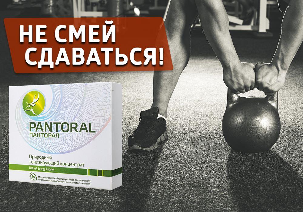 кроссфит-тренировки и активный образ жизни!