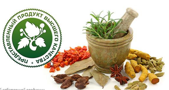 Экспресс Сбор. Распродажа сербских макарон из твёрдых сортов пшеницы (DU@RUM) - 2. Специи и приправы, пряности и
