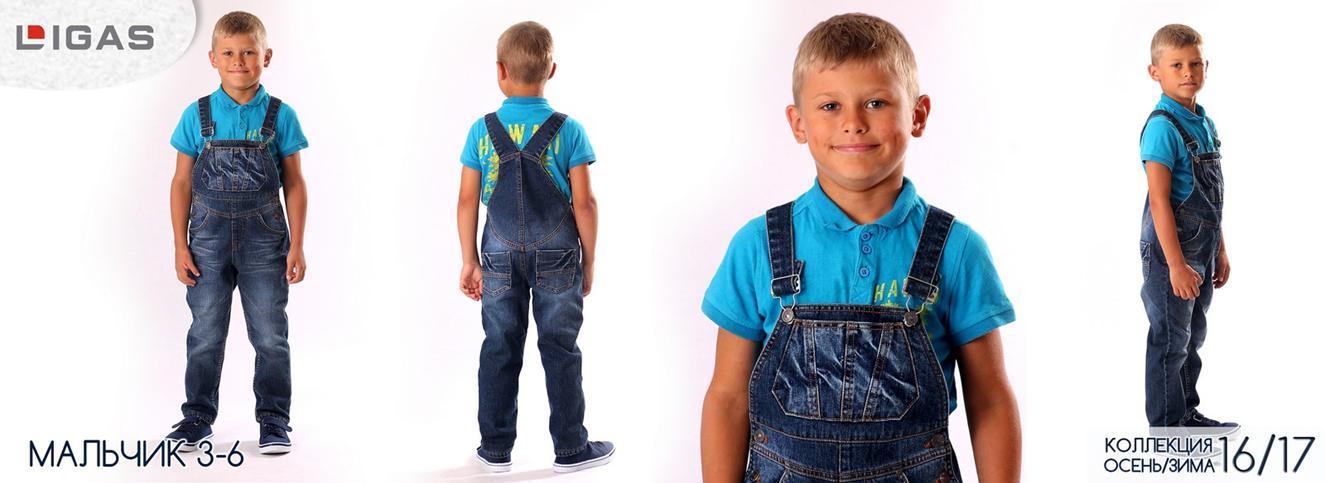 Сбор заказов-23. Детская джинсовая и вельветовая одежда ТМ Ligas от 215 руб. до 176 см роста. Без рядов! Модели на