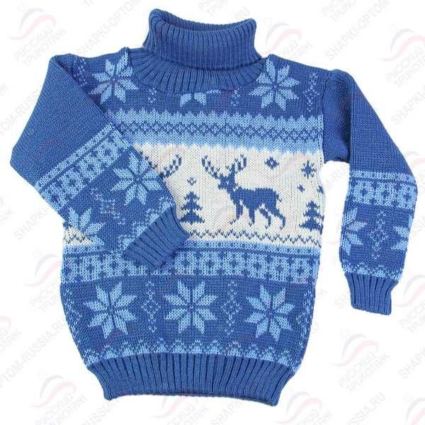 Все в наличии! Детские кофты и свитера, цены от 265 руб.