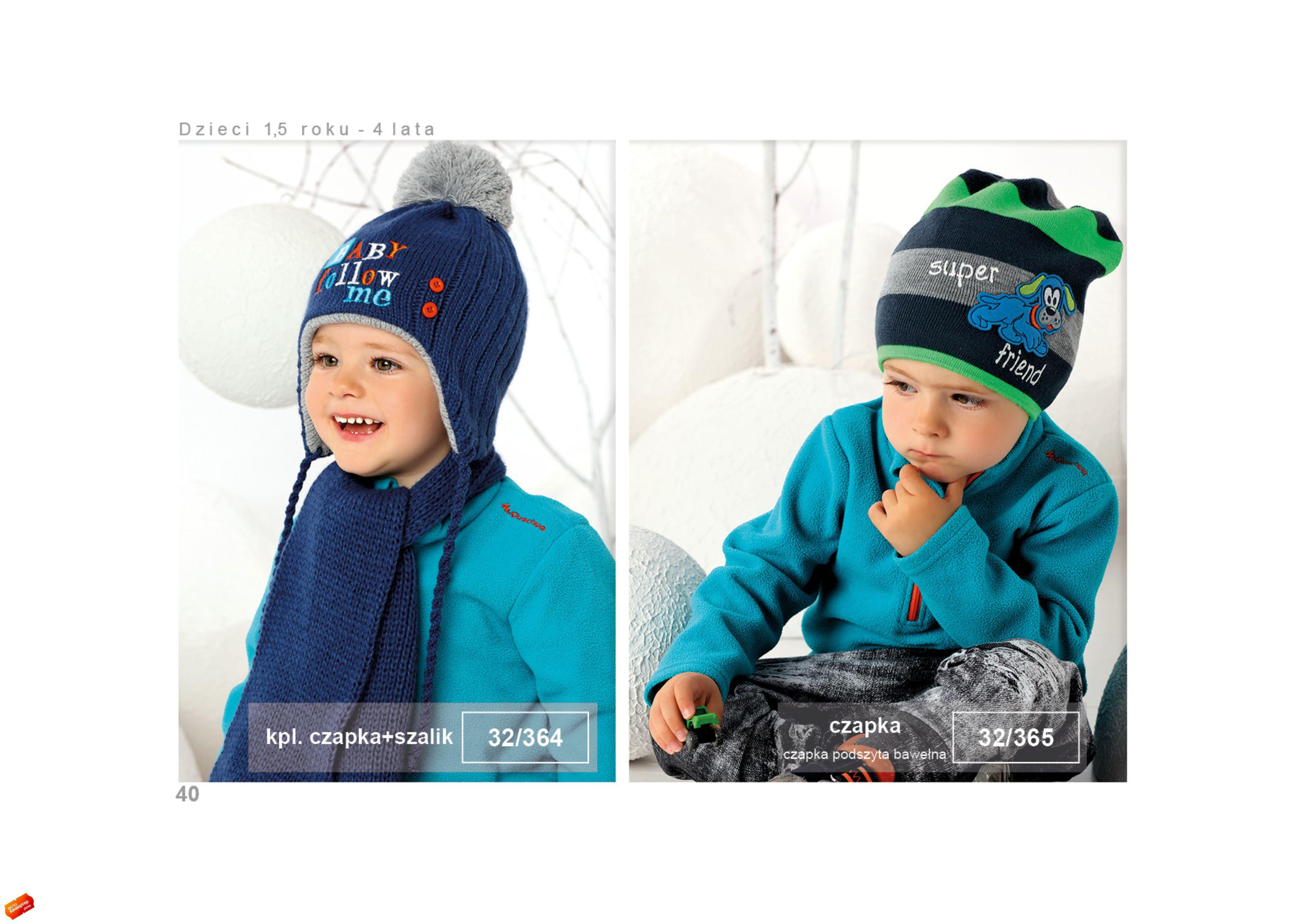 Сбор заказов.Польские шапки AJS.коллекция осень-зима 2016-17 сентябрь 2