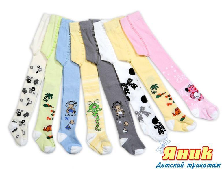 Утепляем самых любимых! Колготки и носочки от Яник-13. Колготки от 98 руб, носки от 25 руб.Качество проверенное временем