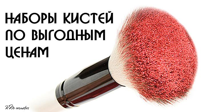 Сбор заказов. Натуральная минеральная косметика - невесомость на коже, нежность и естественность, а главное доступность. Очень большой выбор, а цены от 35 рублей! 100% наличие! - 6