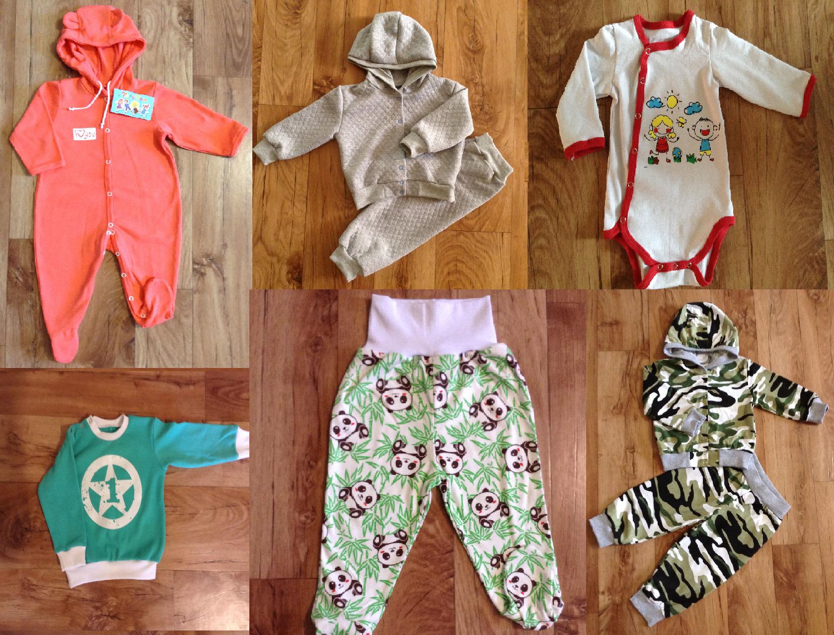 Одежда для деток ТиЛиБом,сшитая с любовью.Цены от производителя от 40р до 500р.От 0 до 7 лет. В1