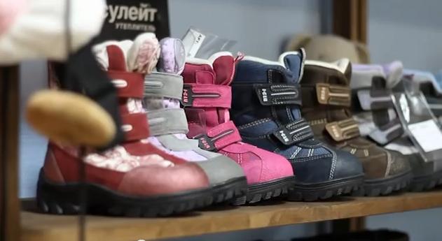 Сбор заказов-16\1. - Iglu-норвежская обувь с мембраной, с системой защиты Waterproof. от -5 до -35.Свободный склад.Без