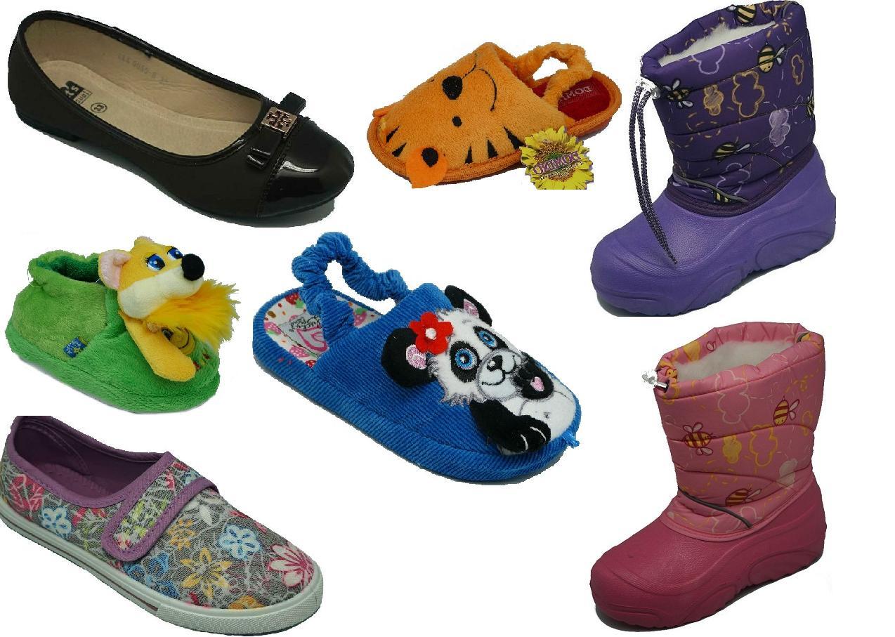 Сбор заказов.Красивая и удобная домашняя и повседневная обувь(от 21 до 36 р-ра)-49.Открываем 6-й сезон - утепляем ножки!Тапочки, балетки, кеды и сапожки!