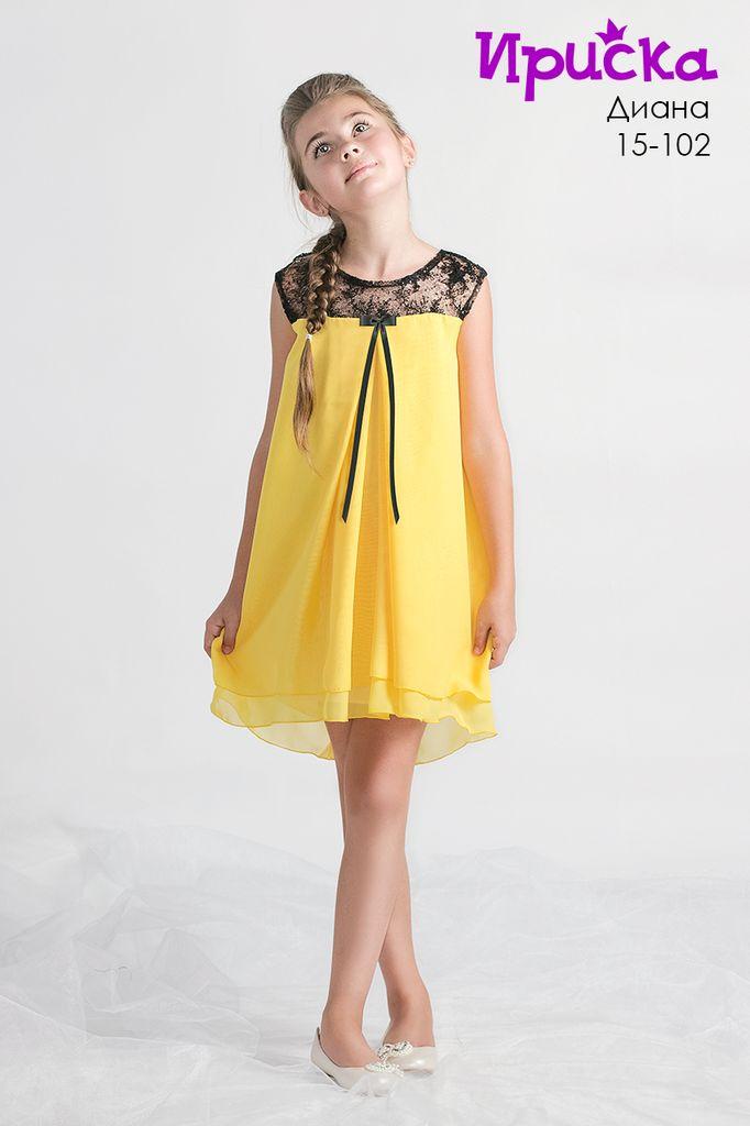 Великолепные платья от швейной фабрики Ириска, теперь и деловой стиль! Широкий модельный и размерный ряд удовлетворит даже самых капризных модниц! Сбор - 3