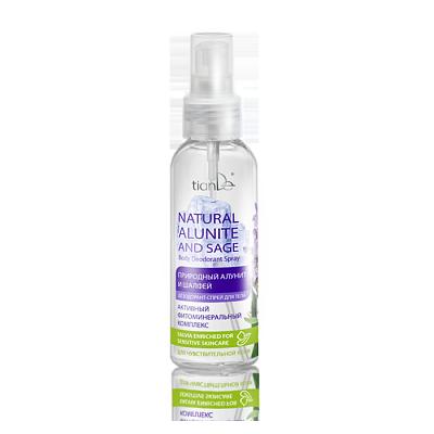 Дезодорант-спрей для тела Природный алунит и шалфей Защита чувствительной кожи