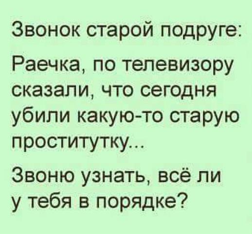 Ещё ржака)))