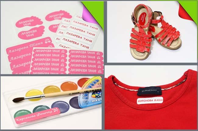 Сбор заказов. Яркие именные наклейки для детских вещей - идеальный способ маркировки! Пришивные стикеры для одежды! -4