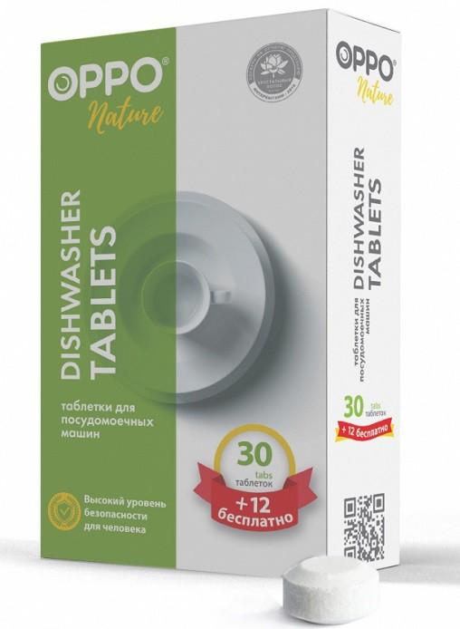 очень выгодное предложение на таблетки для посудомойки! 42шт -239р!А также просто очень экономичный порошок,средства для мытья посуды!