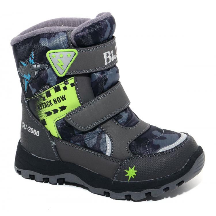 Рекомендую! Сбор заказов. Детская обувь от брендов Tom.m и BI&KI Экспресс-сбор. Осень, зима, мембрана. Быстрые раздачи