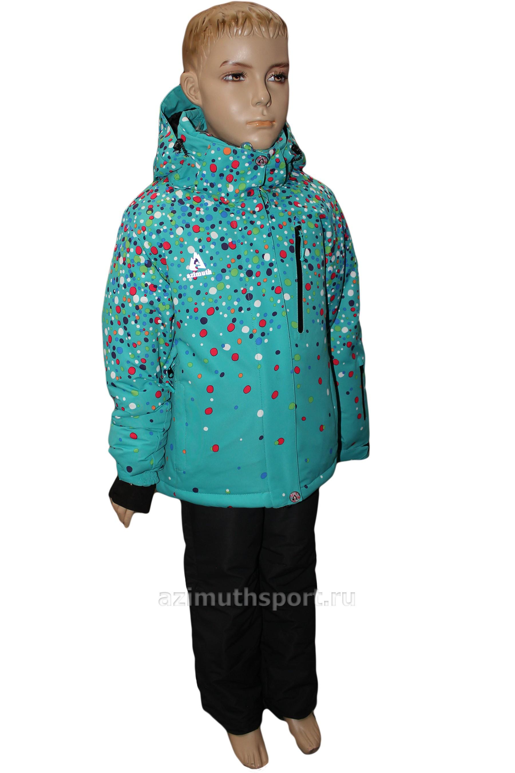 Зимние костюмы для подростков Azimuth и High Experience до 16 лет. Качество!Без рядов. СТОП 29 сентября