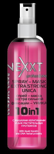Сбор заказов. ТМ Nexxt Professional - европейская профессиональная косметика для волос. Шампуни, кондиционеры, маски, краски для волос, бровей и ресниц и другое. Много наших хороших отзывов! Сбор-5