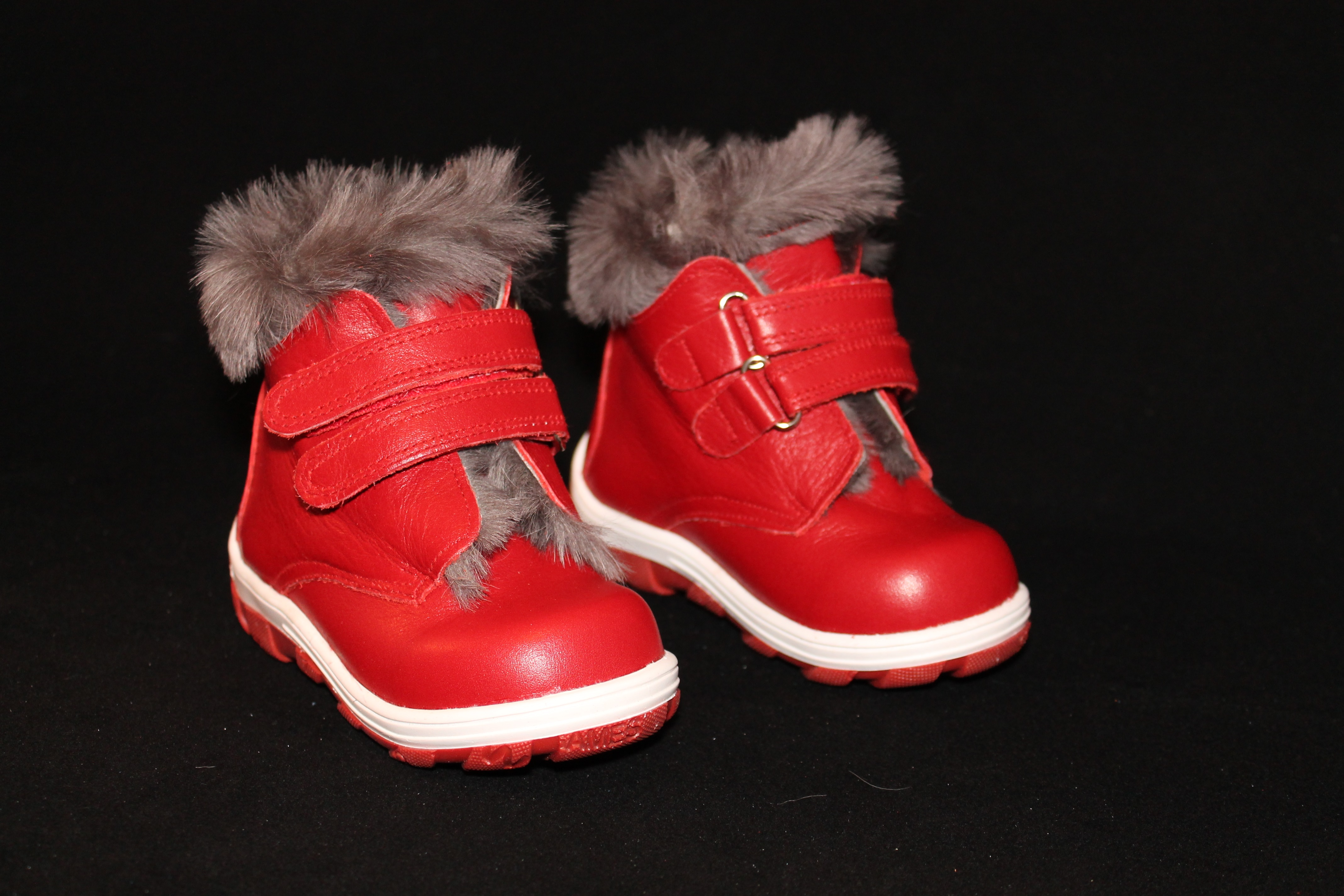Детская Богородская обувная фабрик