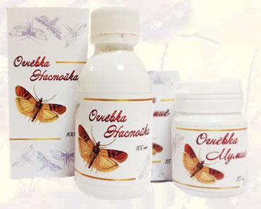 Уникальное лекарство от всех болезней) Пчелиная огневка