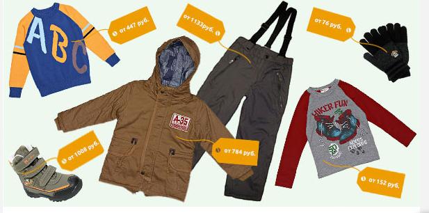 Сбор заказов. Красивая мультибрендовая одежда от 0-16 лет по доступным ценам-1.