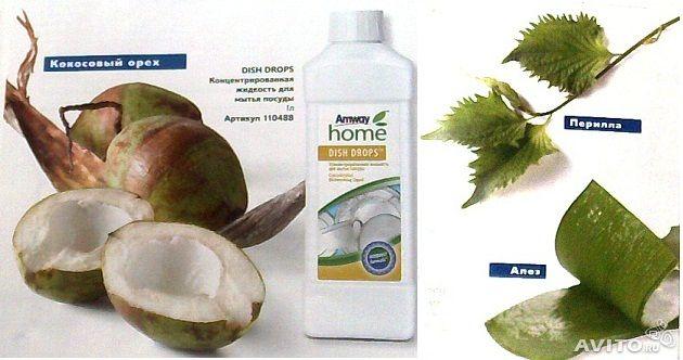 AMWAY HOME(TM) Средства для мытья посуды - DISH DROPS