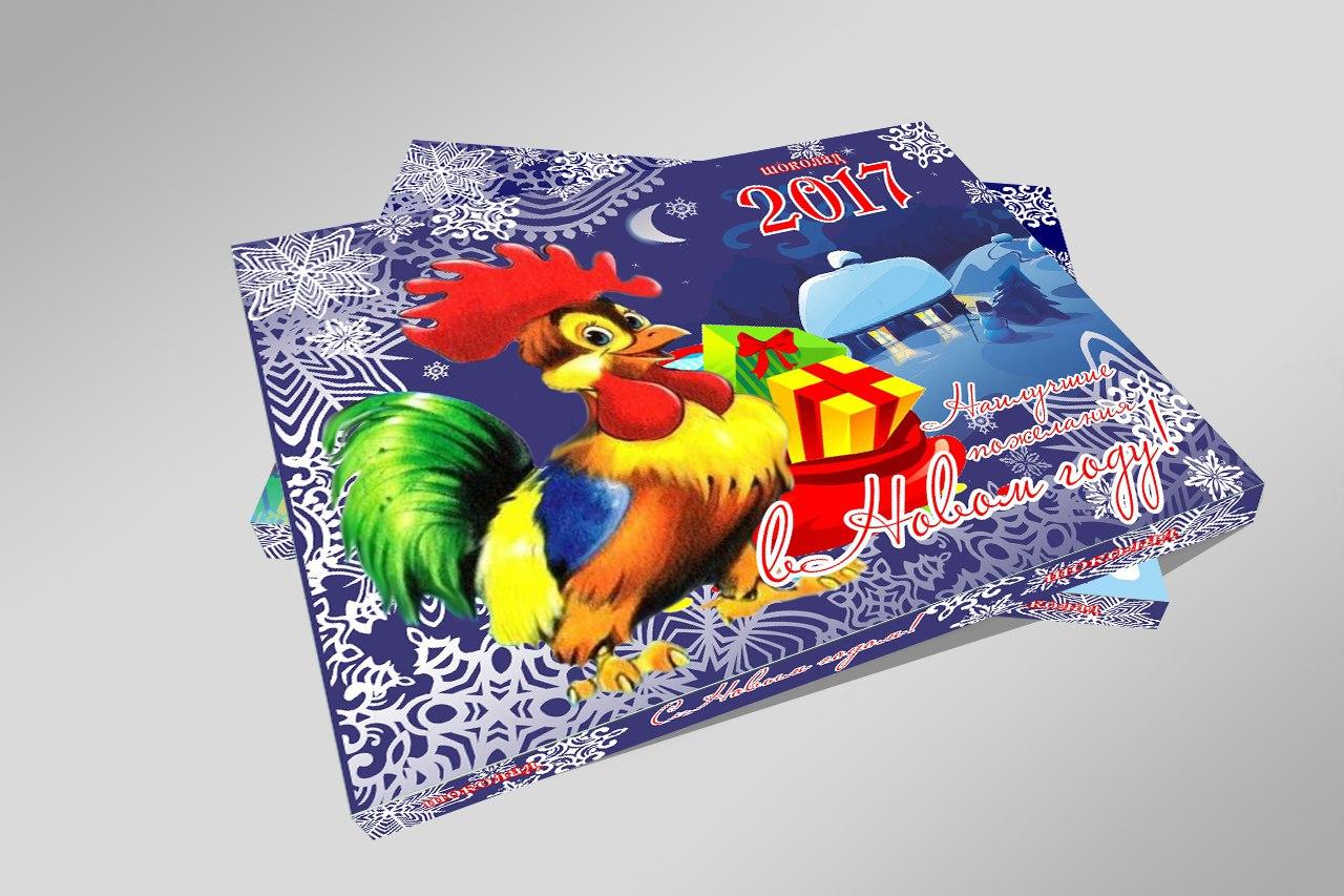 Шоколадные наборы и открытки с шоколадками со смыслом! Появились наборы к Новому году.