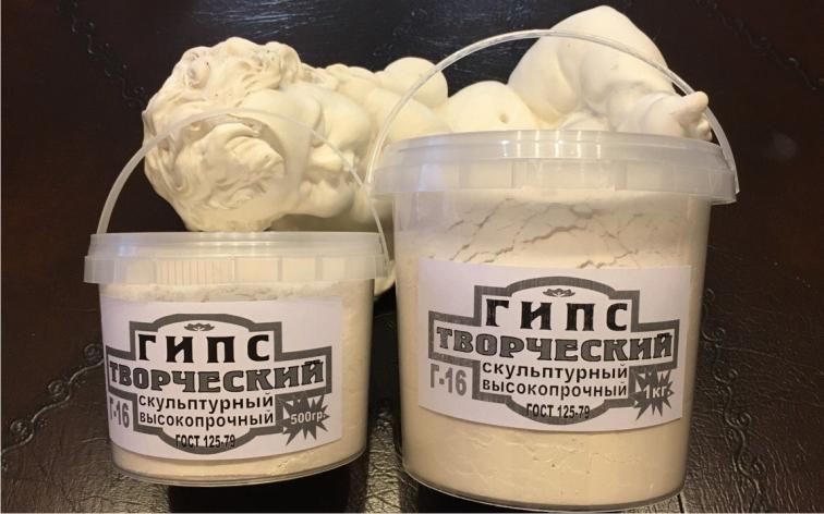Сбор заказов. Гипс творческий. Пластиковые формы для мыла, гипса, свечей, шоколада.