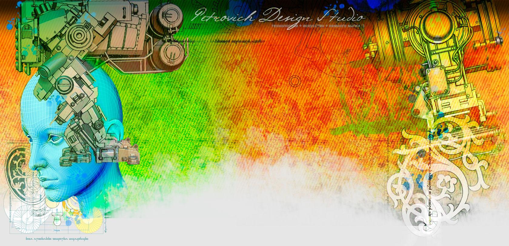 Заставка (фоновая иллюстрация) для сайта