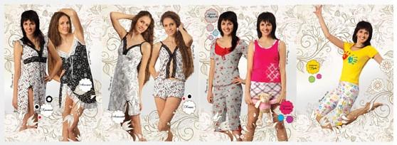 Гламурная домохозяйка. Домашние комплекты, халаты и сорочки ТМ Марго. Яркие и стильные модели по привлекательным ценам.