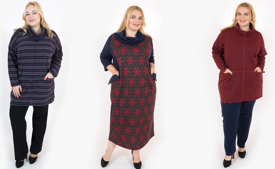 Сбор заказов. Артесса - стильная женская одежда больших размеров от 52 до 74 размера. Сезонная скидка до 30%. Много осенних новинок. Без рядов!