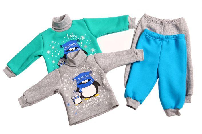 ПРИСТРОЙ! Костюм Пингвиненок р. 104 Цвет: Серая кофта с штанами цветом как Зеленая кофта