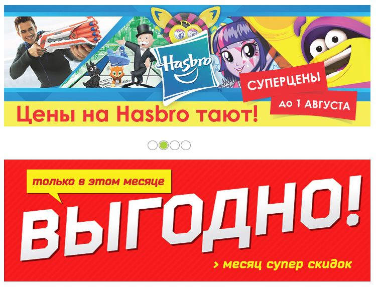 Сбор заказов. Игрушки ТНГ! Hasbro(PlayDoh, Playskool, My Little Pony , Монополия и др.) Скидки до 50% на принцесс