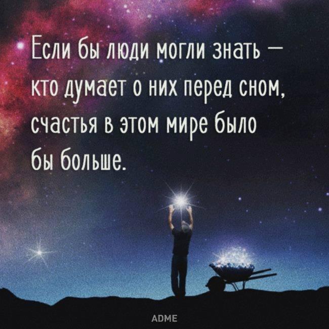 Хочешь ты этого или нет, но порой желание души и стон сердца сильнее, чем твой разум...