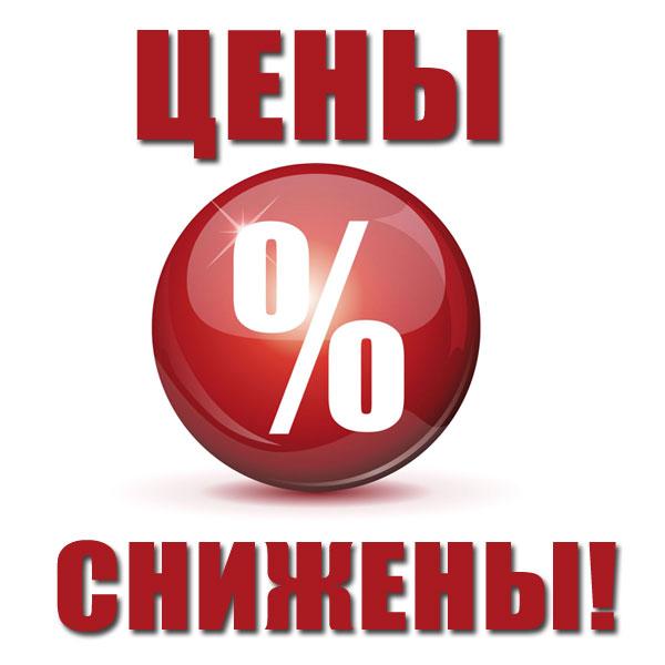Удивительные товары из телемагазина.Глобальное снижение цен до 80%!!!практически на весь ассортимент товара!Загляните)