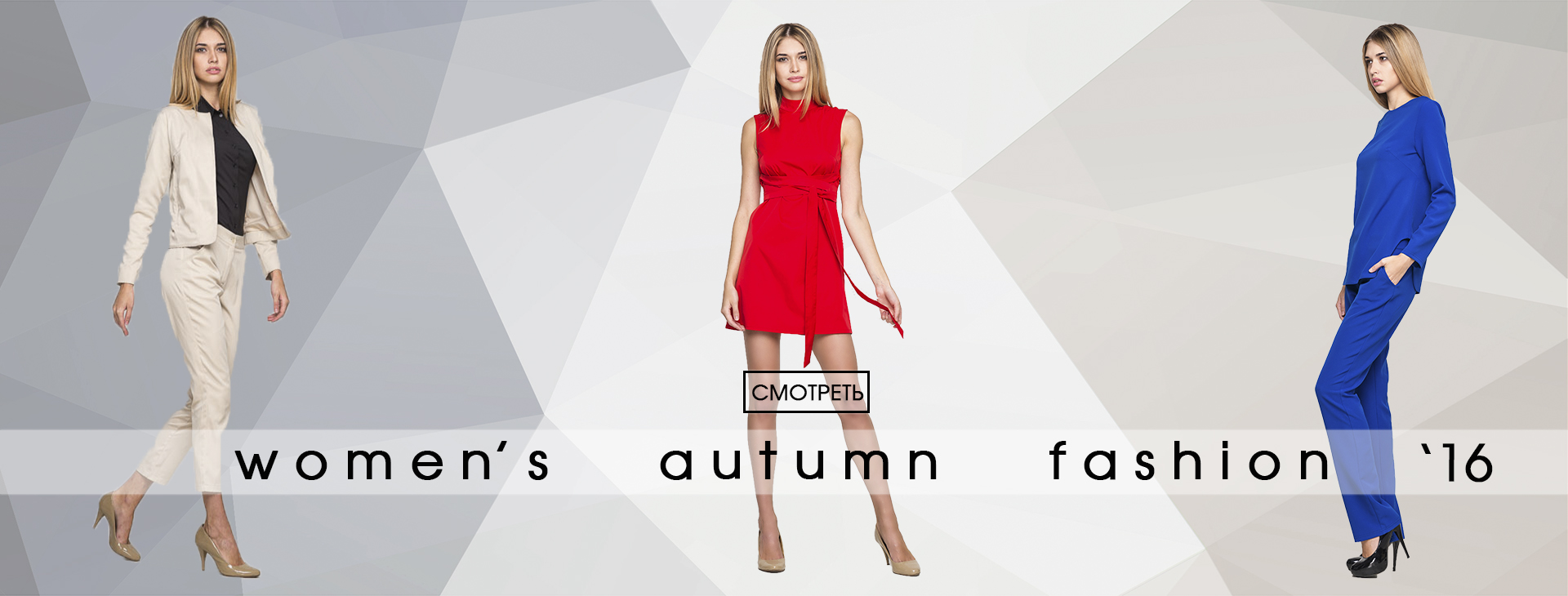 Дешевая одежда от производителя с доставкой