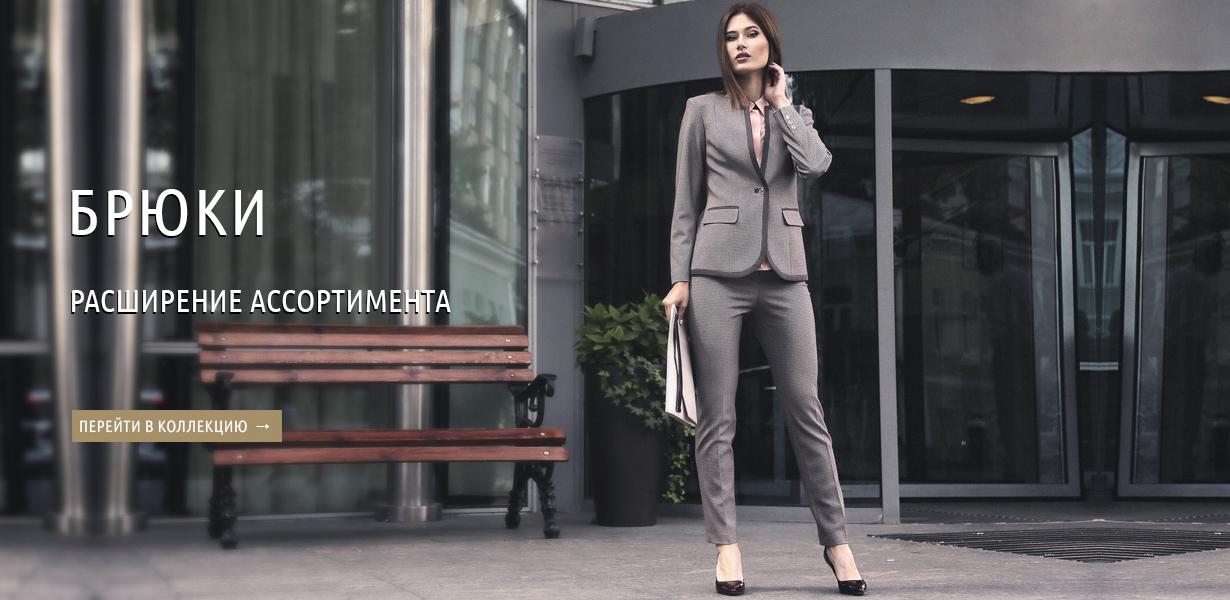 Офисная коллекция/Осенняя коллекция - Роскошные блузки-жакеты-платья Emka Fashion . Качество в проверке не нуждается