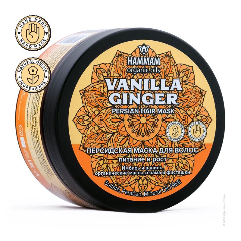 Сбор заказов. Потрясающие новинки Hammam organic oils. Персидская и иорданская линейки. Шампуни, скрабы, маски, мыло, а