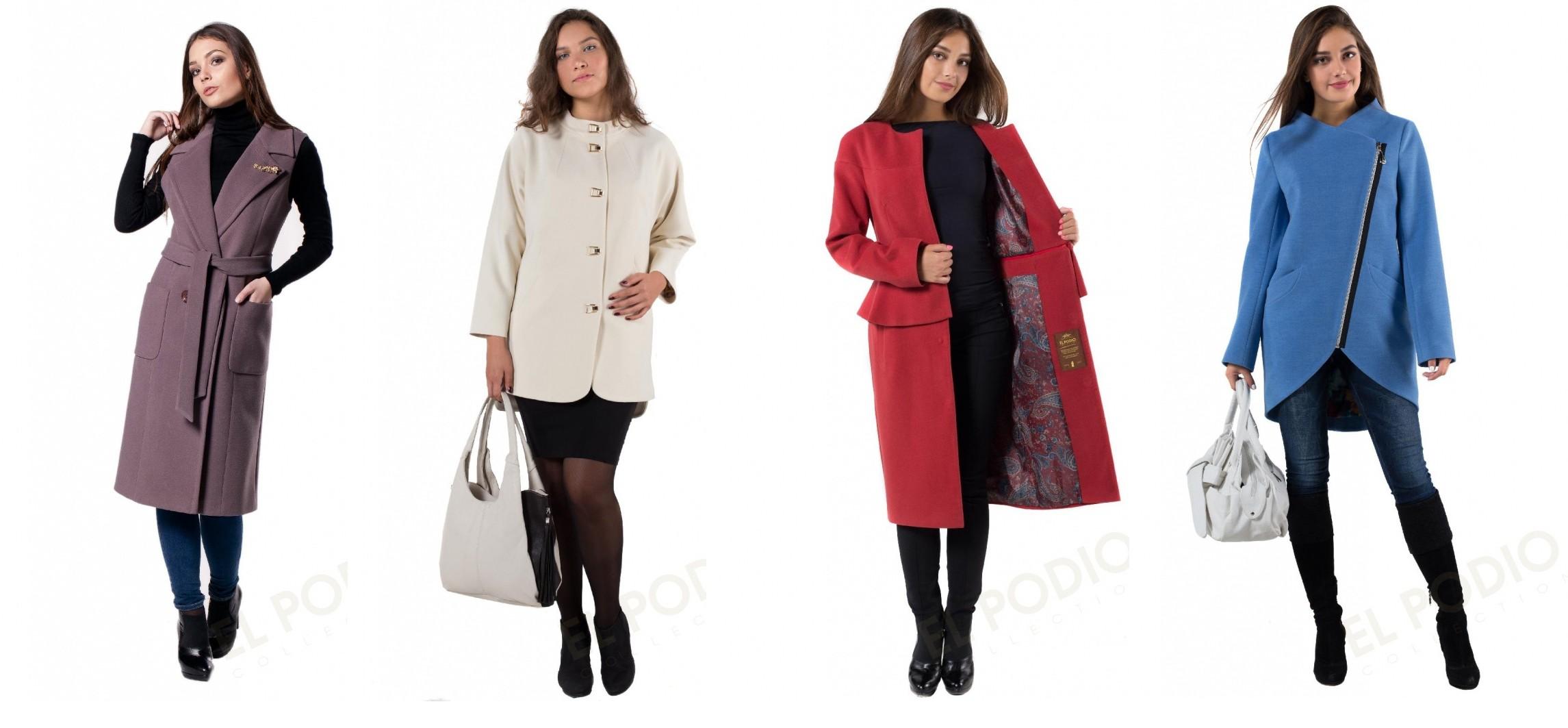Красивые Пальто по Красивой Цене. Без рядов - 17