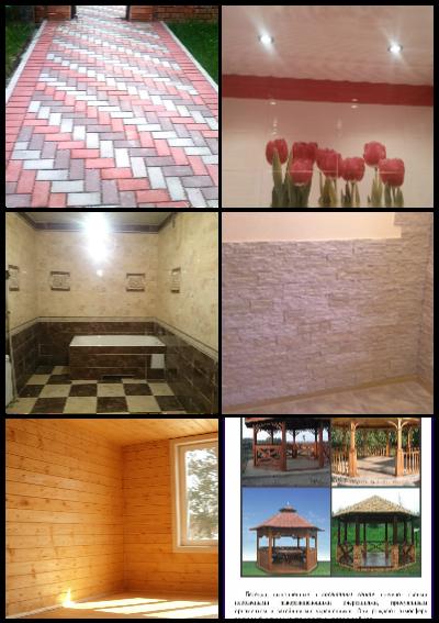 Строительство, реконструкции домов, отделочные работы, сантехнические работы