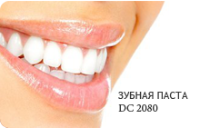 Средства по уходу за полостью рта - зубные пасты, гели и щетки. Полюбившаяся многим продукция лидера косметического рынка из Южной Кореи Ker@sy$. Настоящее качество, доступное каждому. Выкуп 42