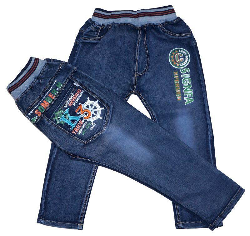 бор заказов. Одежда для наших любимых Чад. Есть всё-от сарафанов и шорт до курток и спортивных костюмов-62,появилось очень много джинс, штанов,костюмов
