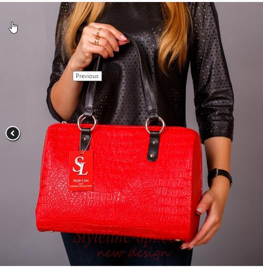 Сбор заказов. Модные, качественные сумки StyleLine - совершенство в ваших руках. Итальянское качество по доступной