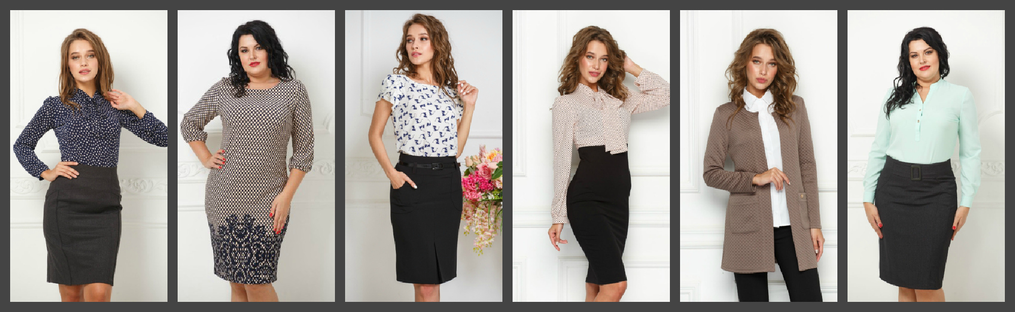 Супер Распродажа! Валентина - огромный выбор юбок, платьев, сарафанов, жилетов, блузок и брюк . Размерный ряд с 40 по