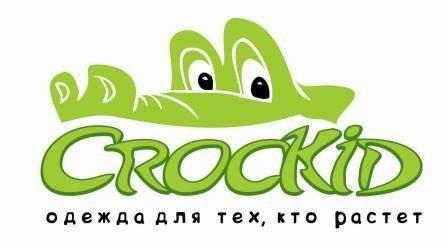 СТОП!!! Croсkid - детская одежда, не нуждающаяся в рекламе