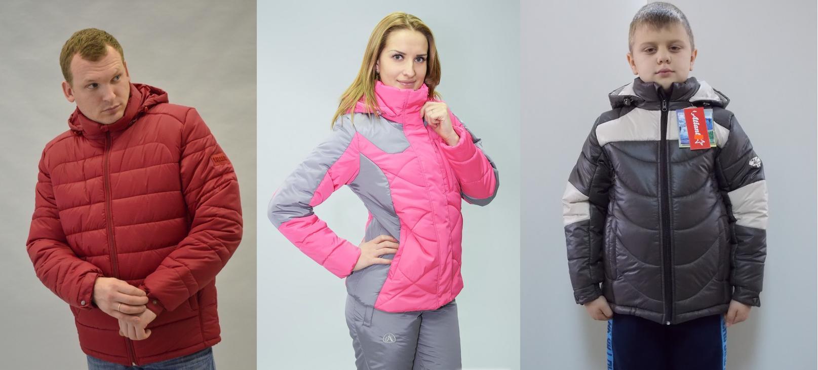 Атлaнтa Cпopт-44. Самые теплые женские и мужские зимние костюмы, куртки для мальчиков. Спортивные костюмы для всей семьи от 32 до 60-го р-ра. Оооочень низкие цены! Отличные отзывы! Без рядов!