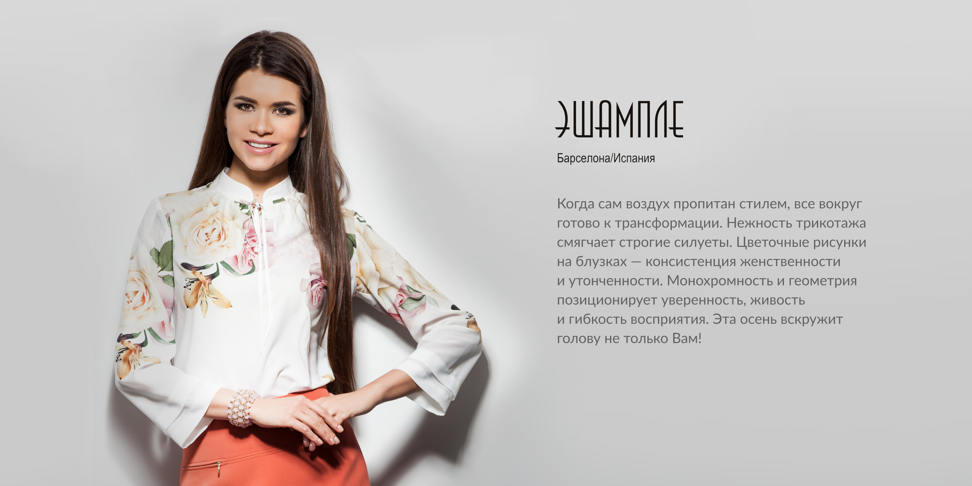 Сбор заказов. ТМ Devur, ТМ Femme - сногсшибательная, высококачественная женская одежда от Белорусского производителя